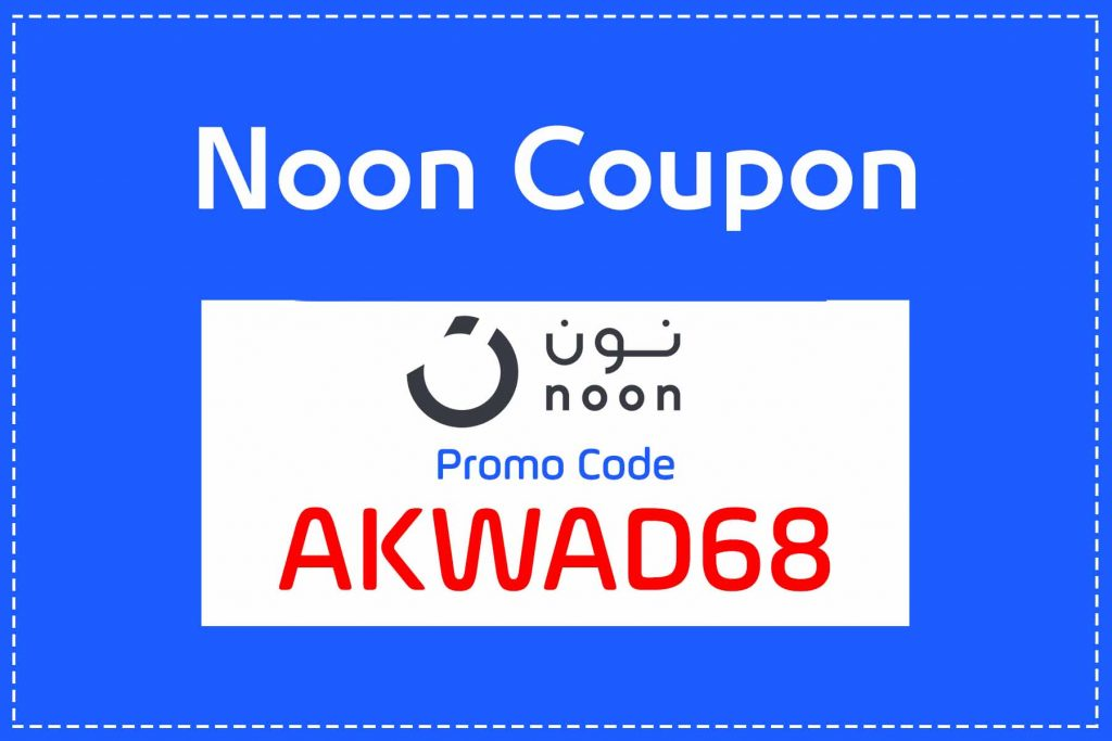 Noon iPhone XR discount