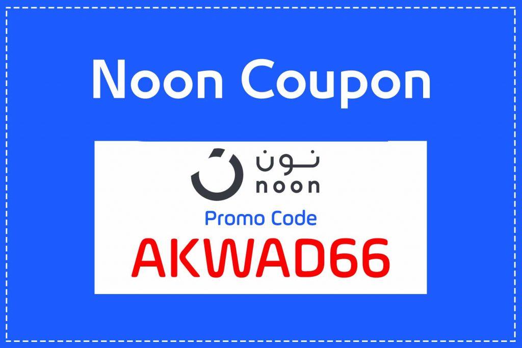 Noon discount