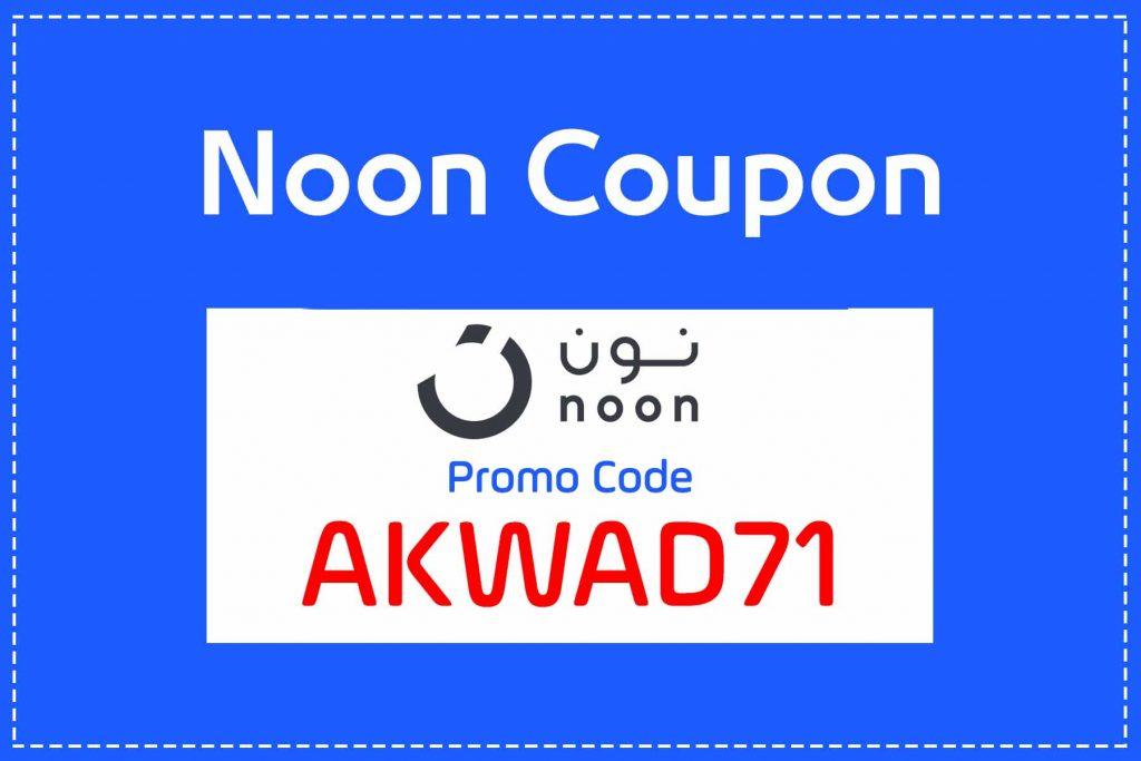Noon UAE coupon 2021