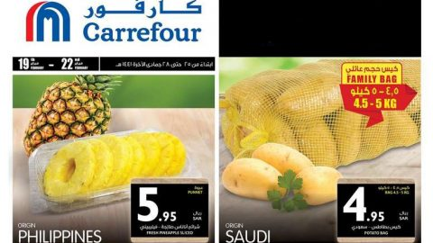 Save with Carrefour offers