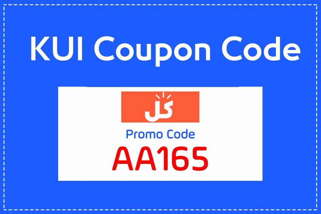 KUl Discount Coupon 2021