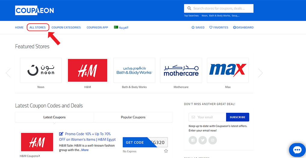 Mothercare how to use coupon