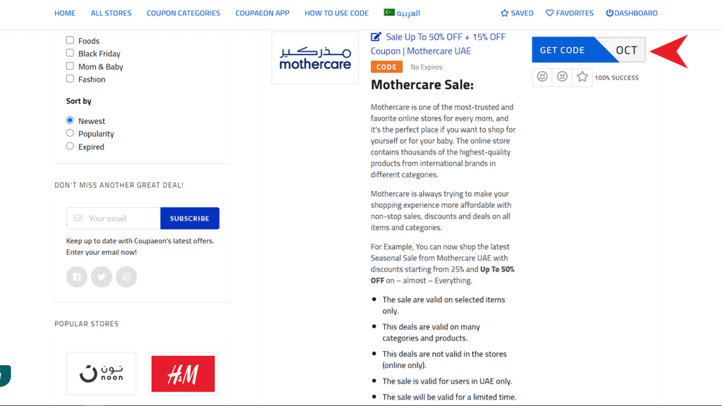 Mothercare Discounts