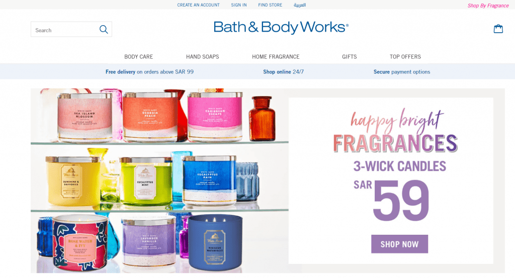 Bath&Body Works Coupon