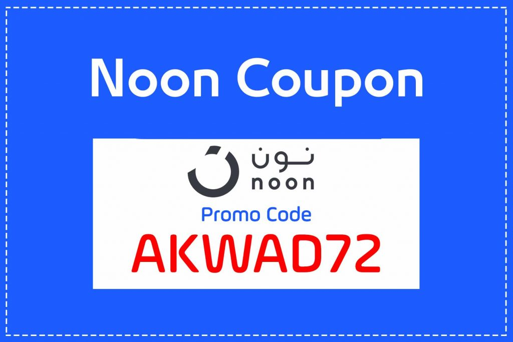 Noon Egypt Coupon