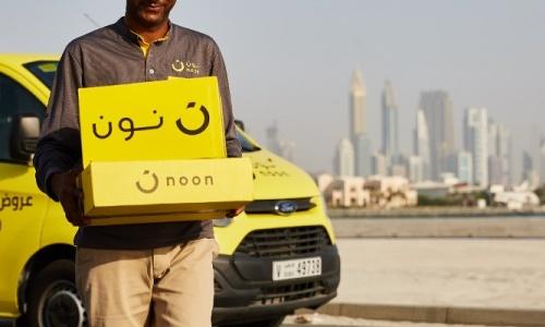 Noon Coupon KSA