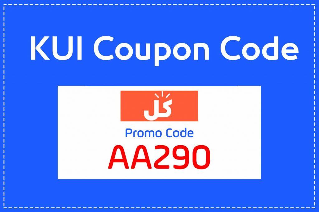 KUL UAE Offers