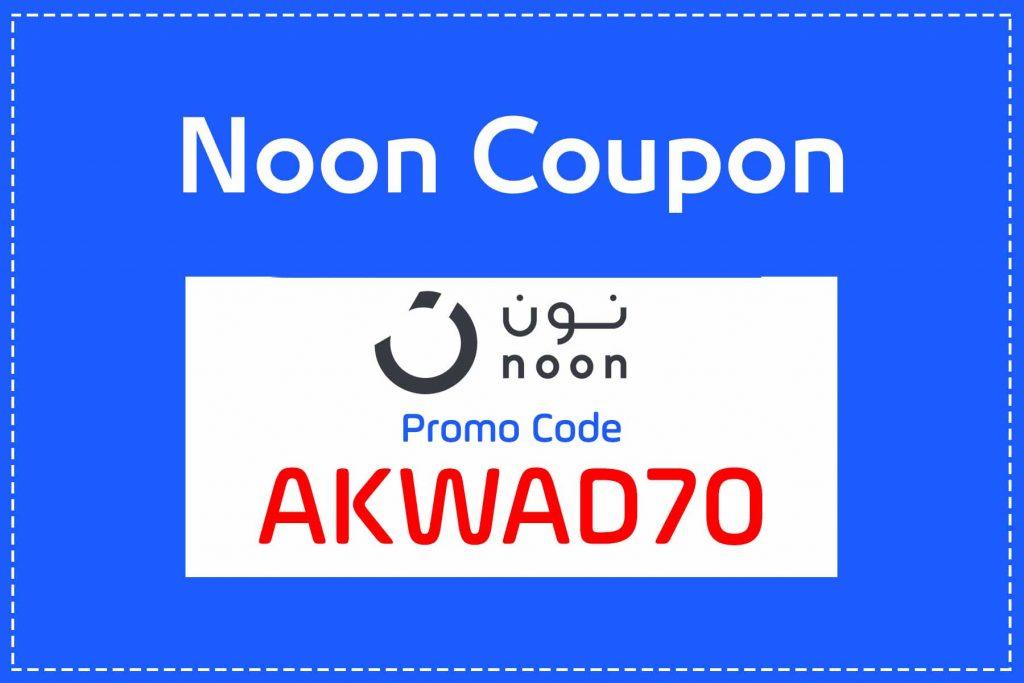noon coupon
