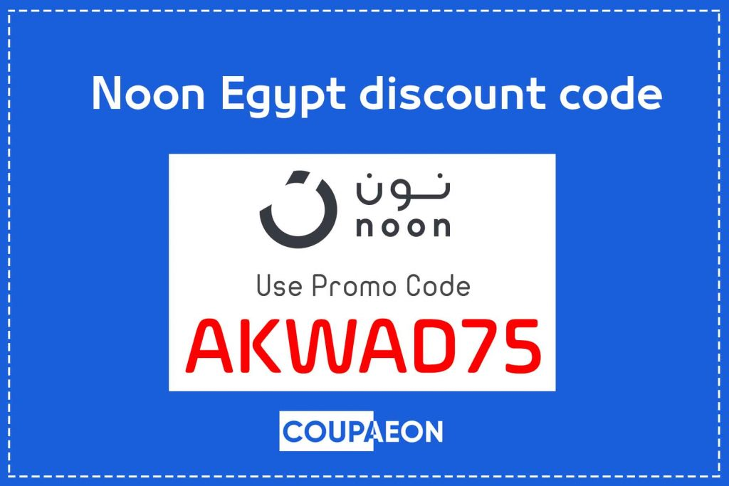 Noon Coupon Code - AKWAD75 - Gives You 10% + 35% On Everything