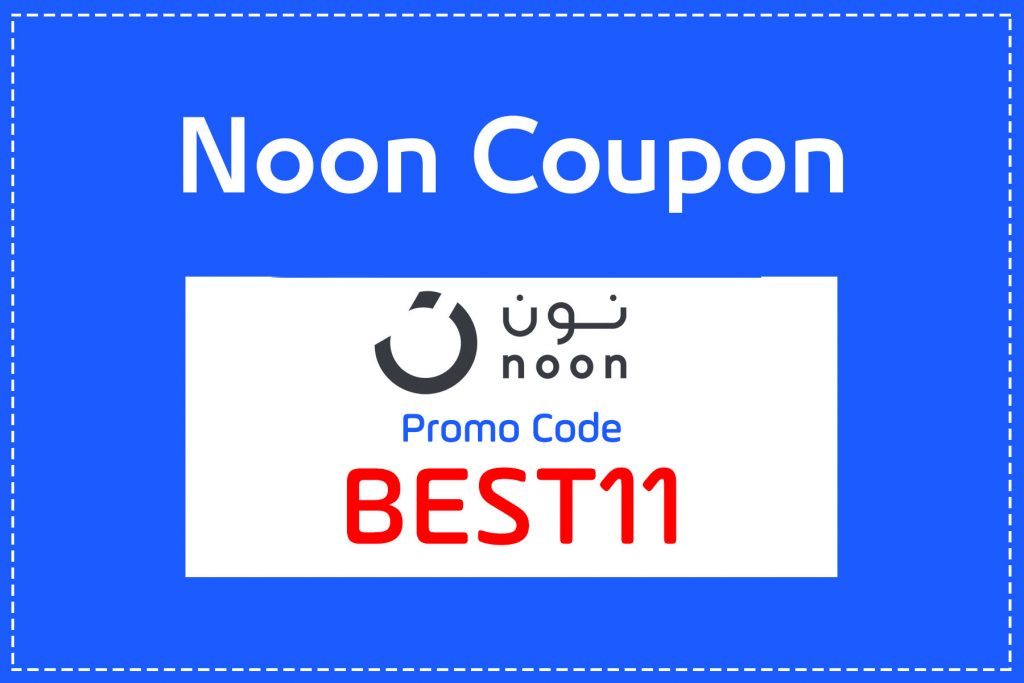 Noon Egypt Coupon Code Best 11