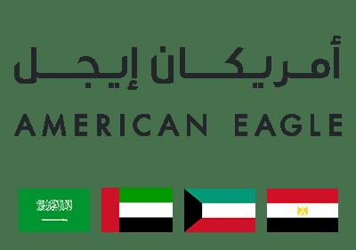 كود خصم امريكان ايجل الامارات